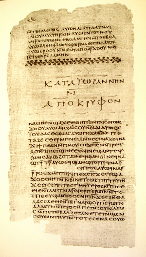 The first page of the apocryphal Gospel of Thomas from Nag Hammadi