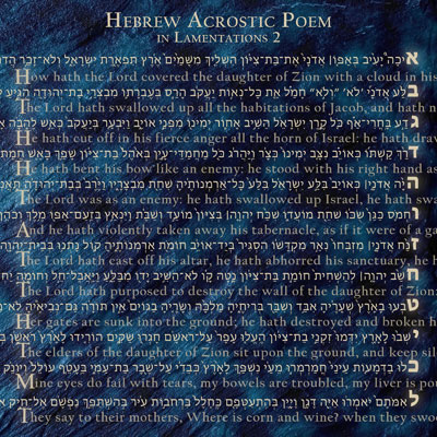 Hebrew Acrostic Poem in Lamentations 2. Image by Book of Mormon Central