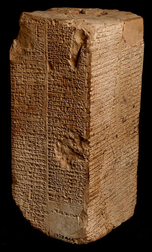The ancient Sumerian king list kept detailed record of royal lineages, just like the book of Ether.