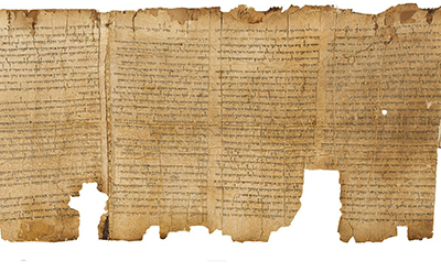 A fragment of the Great Isaiah Scroll, which contains the Isaiah 52 passage in question. Image via Wikimedia Commons.