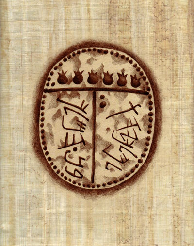 Seal of Mulek. Illustration by Jody Livingston.