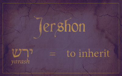 Jershon derives from the Hebrew word yarash, which mean to inherit. Image by Book of Mormon Central.