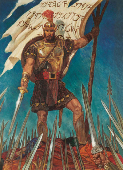 Captain Moroni by Arnold Friberg