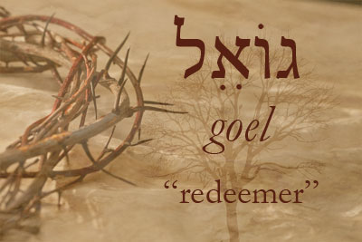 In Hebrew, the word for redeemer is closely related to kinship and avenging one's relations.