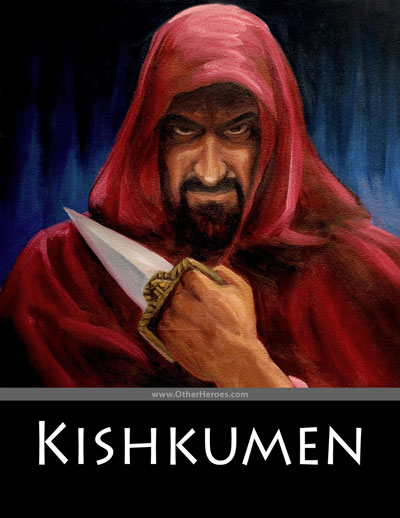 KIshkumen by James Fullmer