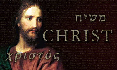 The name of Christ in Hebrew and Greek