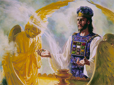 The Israelite high priest bearing the name plate of the Lord