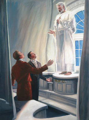 Elijah Appearing in the Kirtland Temple by Dan Lewis