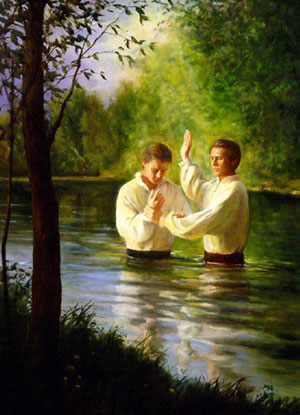 Joseph Smith Baptizing Oliver Cowdery. Artist Unknown.