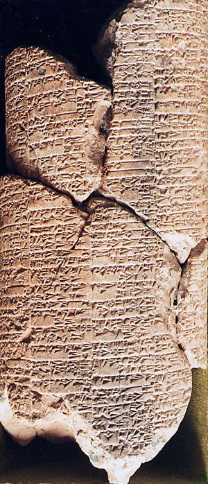 Cuneiform tablet of the Laws of Eshnunna via mesopotamiangods.com