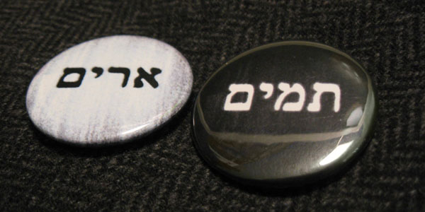 "A replica of the Biblical Urim and Thummim as a form of casting lots of ""yes"" or ""no."" Image via ekacquah.me"