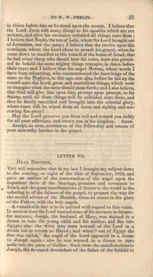Image of Oliver Cowdery's Letter VII. Image via BYU's Harold B. Lee Library
