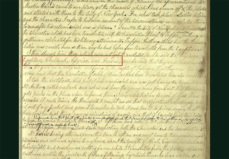 Charles Anthon's quoted description of the caractors document from the Joseph Smith Papers.