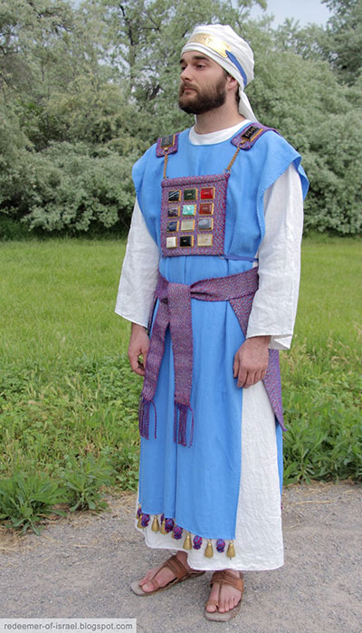 Recreation of Israelite High Priest endowed with the priestly vestments containing the Urim and Thummim. Image by Daniel Smith.
