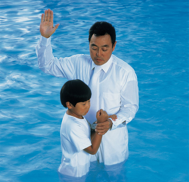 Boy Being Baptized via LDS Media Library.
