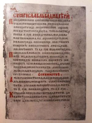 Slavonic manuscript with the Book of Enoch