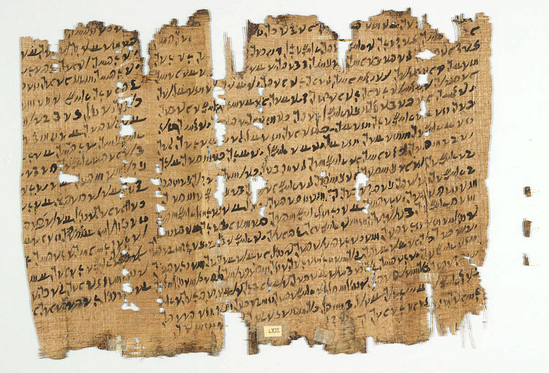 Papyrus Amherst 63. Photo via the Biblical Archaeology Society.