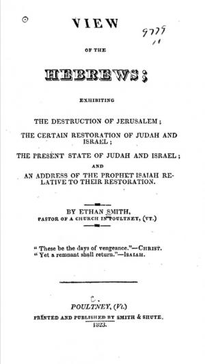 The title page of Ethan Smith's View of the Hebrews.