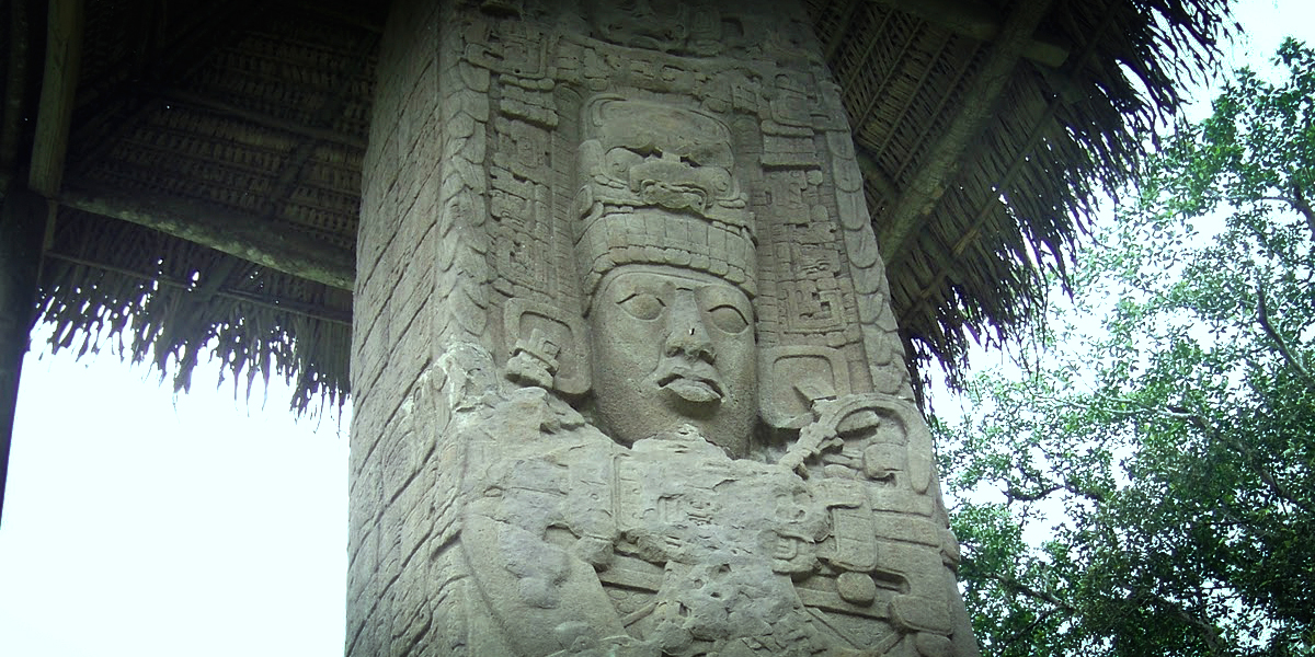 Stela from Quirigua from Latin American Studies