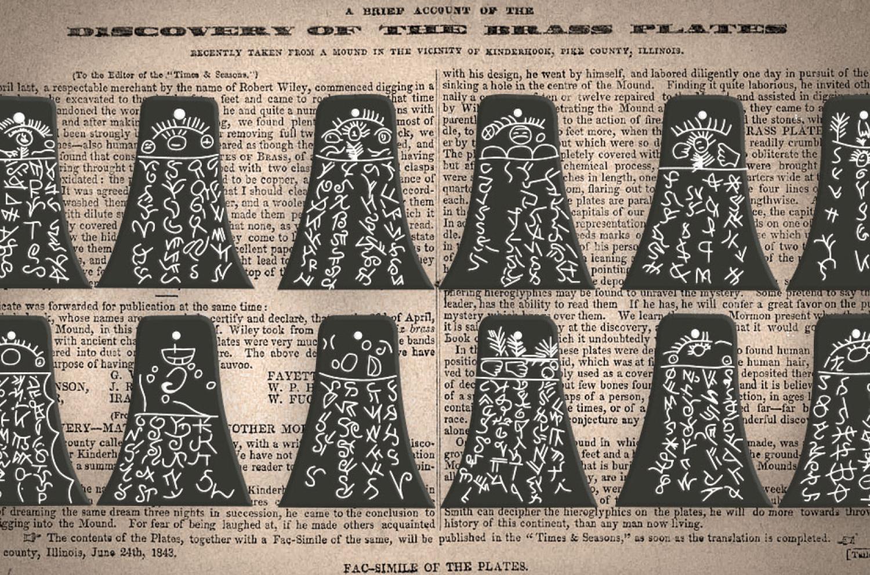 Illustration of the Kinderhook plates and the Nauvoo Neighbor broadside. Image via Book of Mormon Central