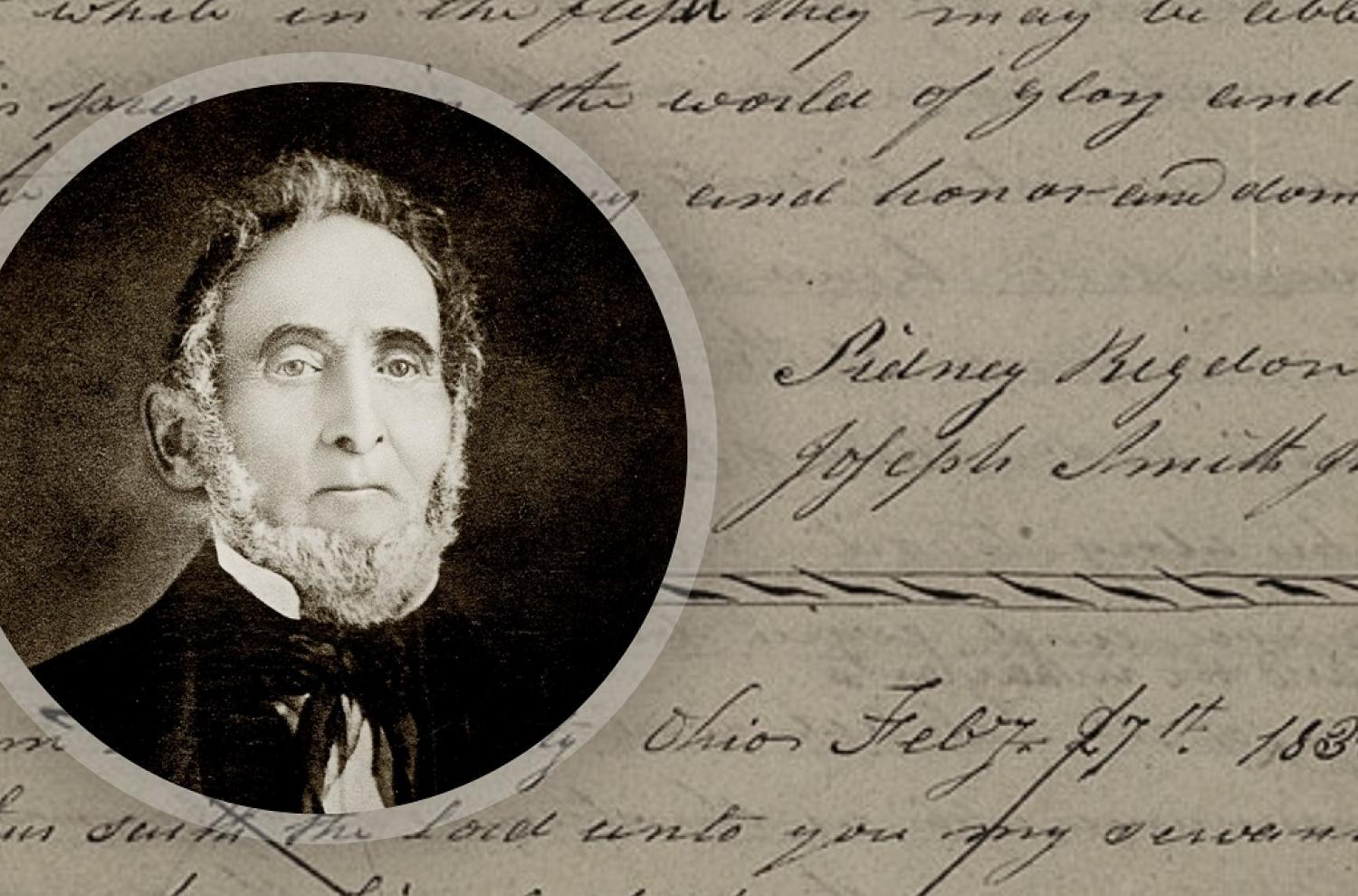Portrait of Sidney Rigdon with the manuscript of D&C 76 from The Joseph Smith Papers.