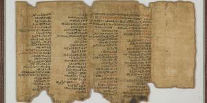 The Bremner-Rhind Papyrus (305 BC) via The British Museum