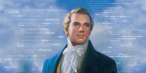 Joseph Smith and Chiasmus