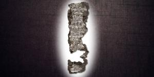One of the Ketef Hinnom scrolls.