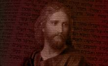 The Names of Jesus Christ, by Book of Mormon Central