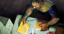 Mormon termina compendio by Jorge Cocco