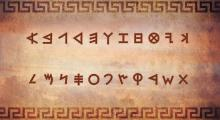 Alphabet by Book of Mormon Central