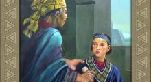 Amaron y Mormon by Jorge Cocco