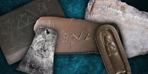 Composite Image of Forged Artifacts by Book of Mormon Central