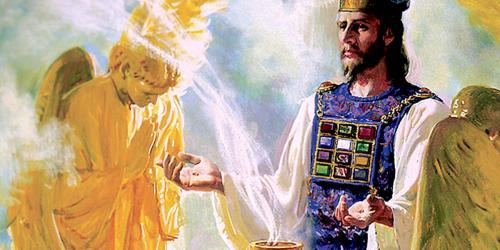 Jesus Christ as a high priest. Artist Unknown.