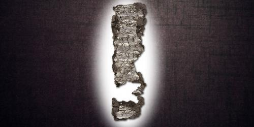 One of the Ketef Hinnom scrolls.